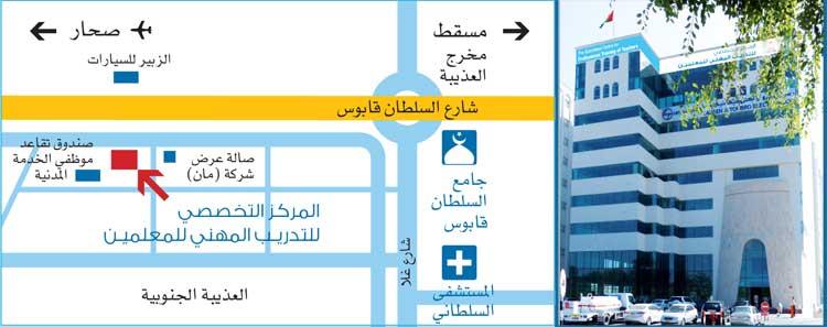 MOE-Arabic-Map750x300