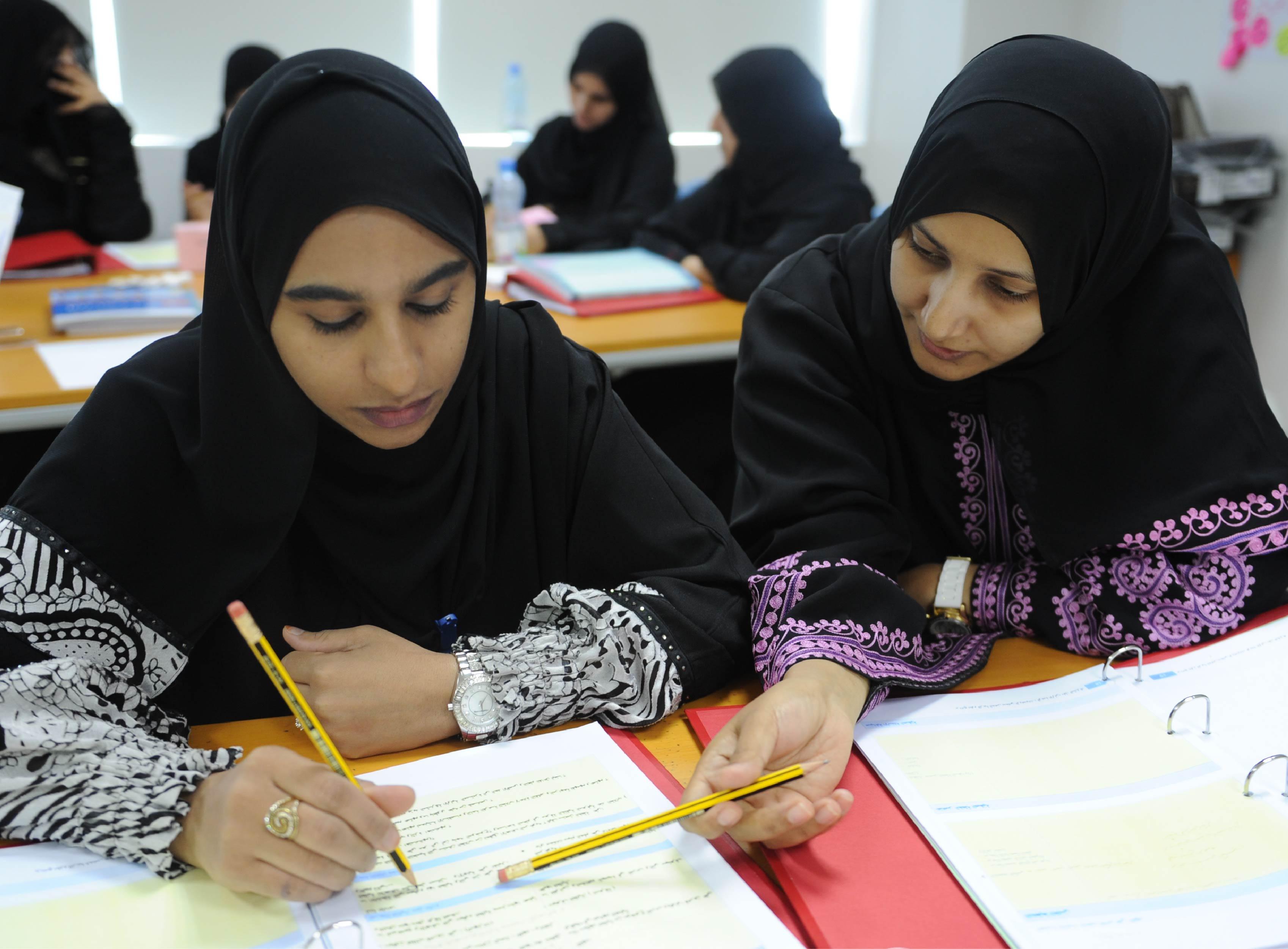 برنامج خبراء اللغة العربية