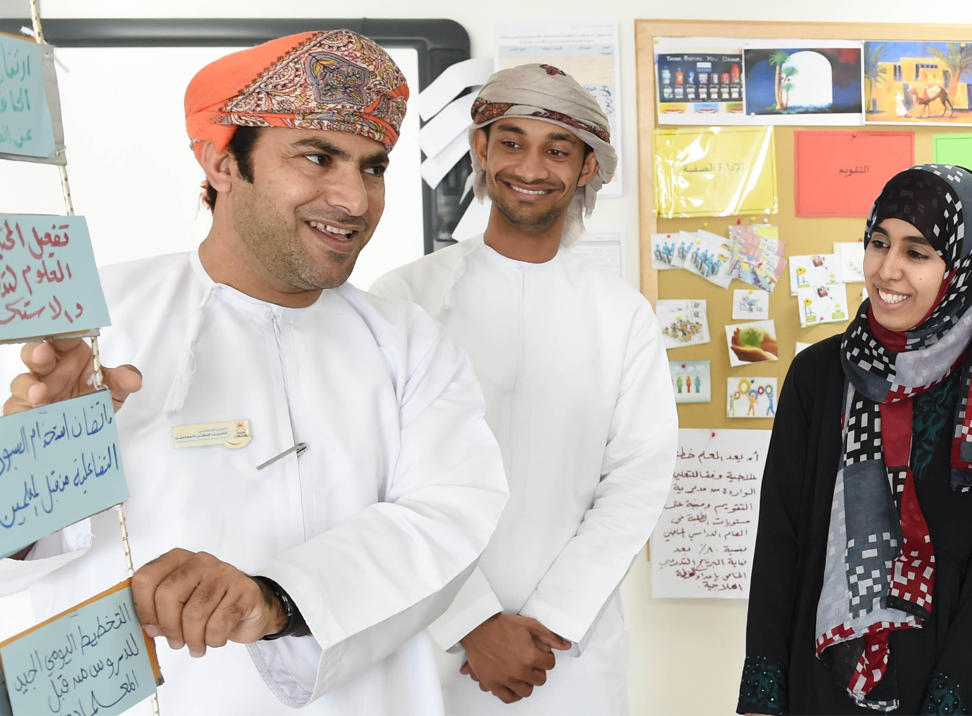 برنامج المعلمين  <br> العمانيين الجدد