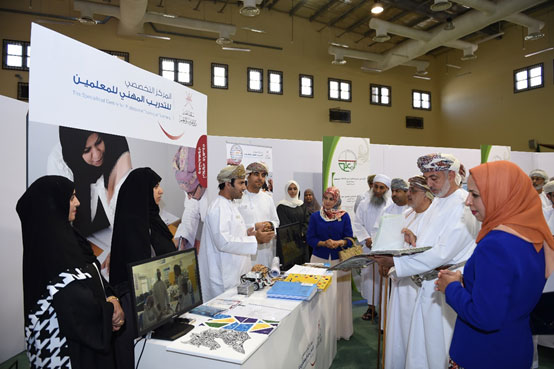 The participation of The Specialized Center for Professional Training of Teachers in The Teacher Day Exhibition