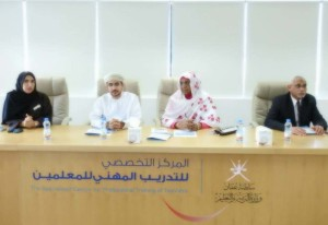 Sudanese Minister of Education visits the Centre