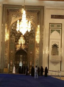 Visit to Sultan Qaboos Grand Mosque